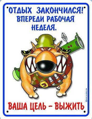 Новости российские об украине смотреть онлайн